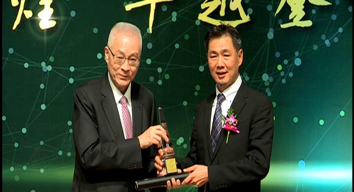 賀 『富利康科技股份有限公司』 榮獲 第二十屆中華民國傑出企業 「金峰獎」
